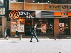 รวม Japanese Fast Food ฟาสฟู้ดสไตล์ญี่ปุ่น ฝากท้องตอนเร่งรีบ อร่อยได้ประหยัดด้วย