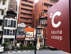 รีวิวผู้หญิงคนเดียวนอนโรงแรมแคปซูลครั้งแรกที่ Do-c Ebisu ปลอดภัย ประหยัด