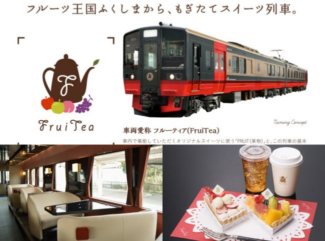 FruiTea Fukushima คาเฟ่รถไฟสุดชิค กินขนม ชมวิว Aizu wakamatsu