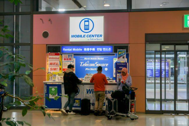 ซื้อซิมที่ญี่ปุ่น