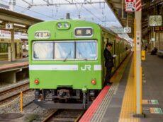 JR Rail Pass พาสเดียวเที่ยวทั่วญี่ปุ่น