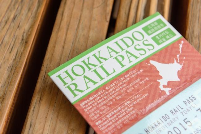 JR Hokkaido Pass
