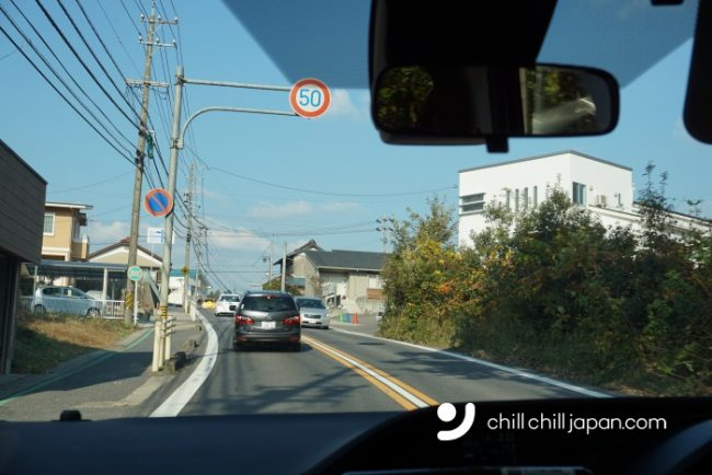 ขับรถที่ญี่ปุ่น