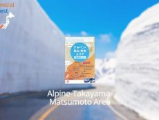 Alpine Takayama Matsumoto Area Tourist Pass เที่ยว Nagoya และ Japan Alps