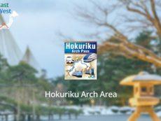 Hokuriku Arch Pass โอซาก้า-โตเกียว พาสเดียวเที่ยวได้ไม่ใช่เรื่องยาก