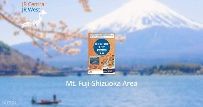 Mt. Fuji Shizuoka Area Tourist Pass Mini ตะลุยฟูจิสุดฟินไปกับ JR Pass