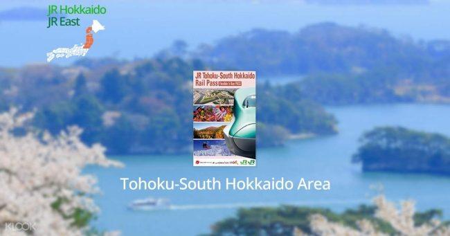 JR Tohoku-South Hokkaido Rail Pass Flexible