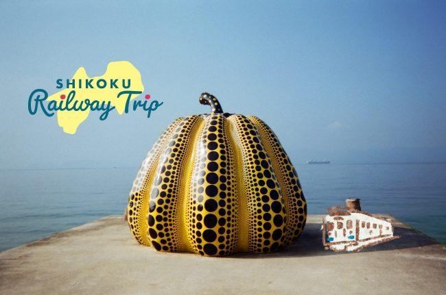 KAGAWA Mini Rail & Ferry Pass พาสพาเที่ยวเมืองเล็กๆ ฟักทองลายจุดชื่อดัง