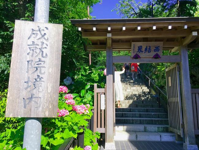 Jojuin Temple