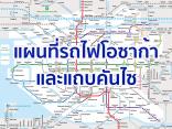 แจก แผนที่รถไฟ โอซาก้า และแถบคันไซ ซื้อพาสไหนดี ดูแผนที่ก่อนเลย
