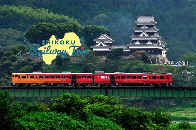 SHIKOKU Pass พาสเที่ยวภูมิภาคเล็กๆ แต่ความสวยไม่เล็กนะค้าบ