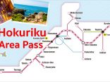 Hokuriku Area Pass พาสสุดคุ้ม เที่ยวไม่จำกัด 3 จังหวัดติดทะเลのサムネイル