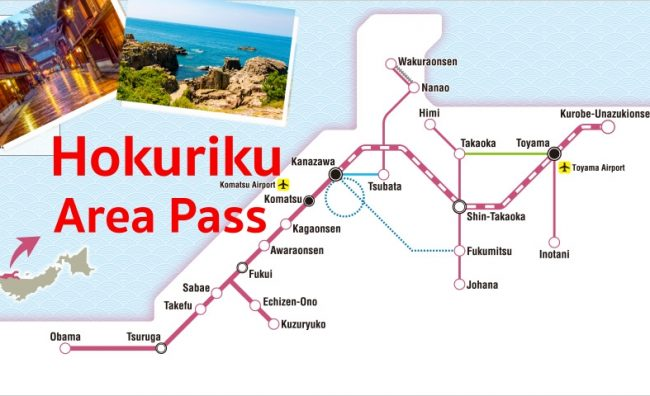 Hokuriku Area Pass พาสสุดคุ้ม เที่ยวไม่จำกัด 3 จังหวัดติดทะเล