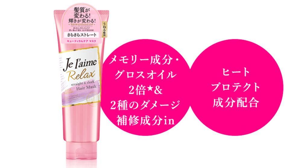 japan treatment
