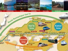 JR Setouchi Area Pass เที่ยวโอซาก้า ถึง ฟุกุโอกะ แบบเหมาๆ