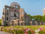 Kansai Hiroshima Area เดินทางจาก Kansai สู่ Hiroshima แบบไม่จำกัดเที่ยวのサムネイル