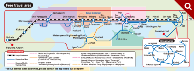 JR Setouchi Area Pass
