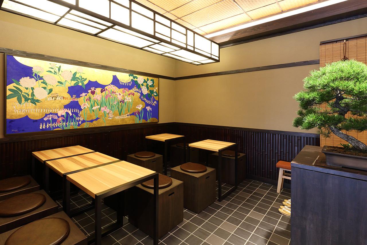 โรงแรมเกียวโต
