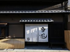 Luck You Kyoto Bukkoji Higashimachi โรงแรมเกียวโต แบบเรียวกังสมัยใหม่ที่อยากแนะนำ