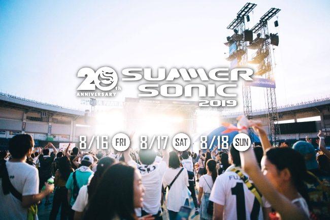 เที่ยวเทศกาลดนตรีระดับนานาชาติ Summer Sonic 2019 ที่ญี่ปุ่น กลางเดือนสิงหาคม 2562