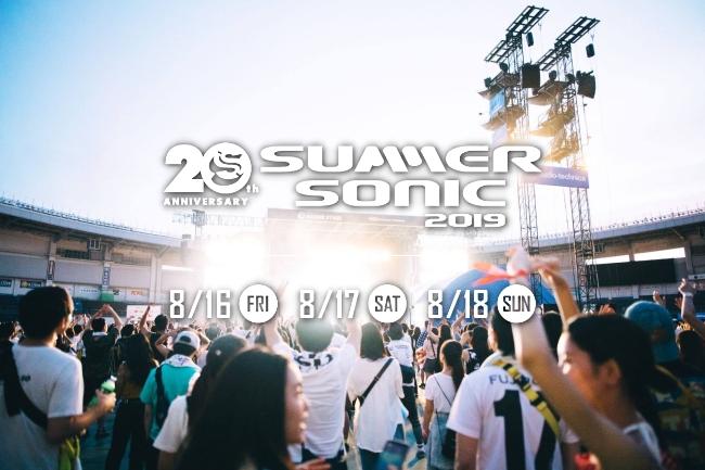 บัตรเข้าชมงานเทศกาลดนตรีซัมเมอร์ โซนิค 2019 (Summer Sonic) 1 วันะ