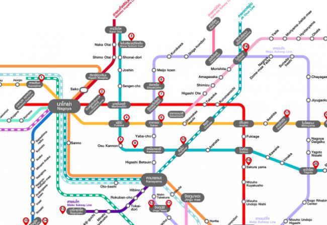 แผนที่รถไฟนาโกย่า