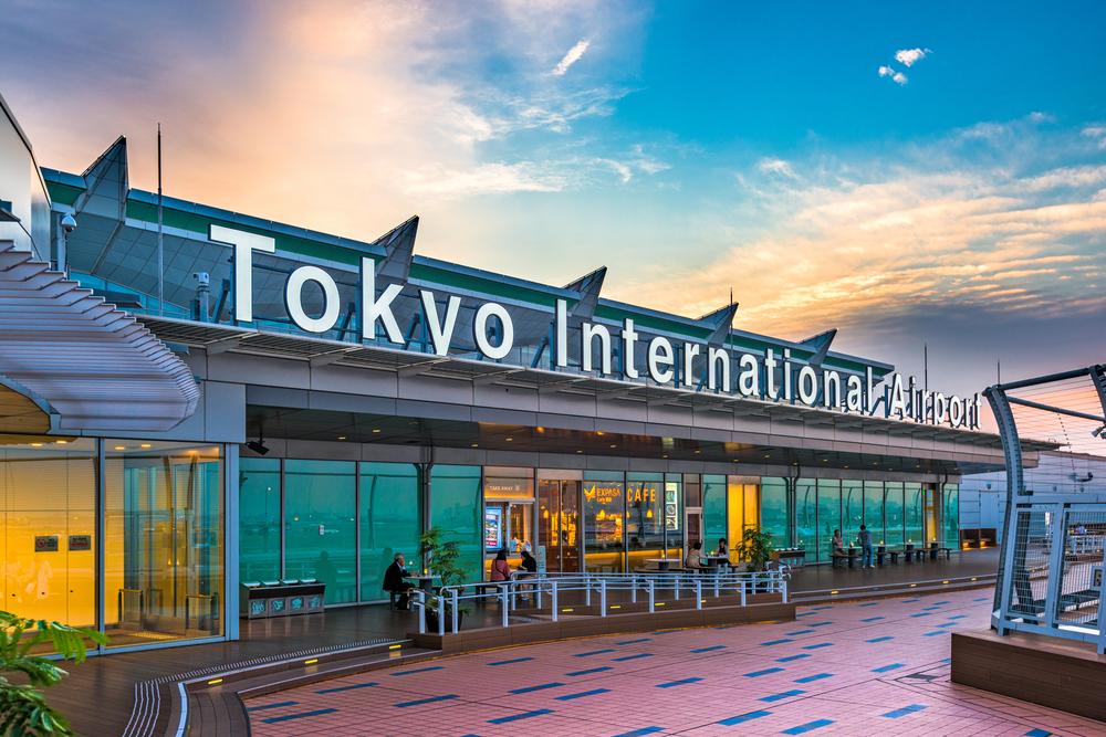 japanairport
