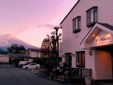 ที่พัก kawaguchiko เน้นราคาดี ที่พักโดนใจ มีเงินเหลือเที่ยวต่อได้อีก