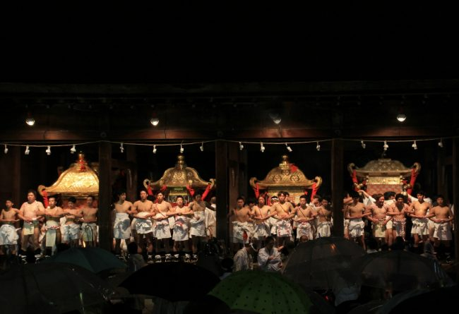 Otsu Matsuri