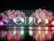 Otsu เมืองเล็กๆ แสนสงบ ล้นความสุข ใกล้เกียวโต