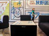 TAVINOS Hamamatsucho โรงแรมล้ำสมัยแห่งใหม่สุดชิคกลางกรุงสำหรับทริปตะลุยโตเกียว