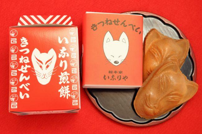 Kitsune Senbei