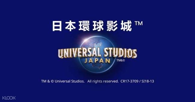 เที่ยว Universal Japan