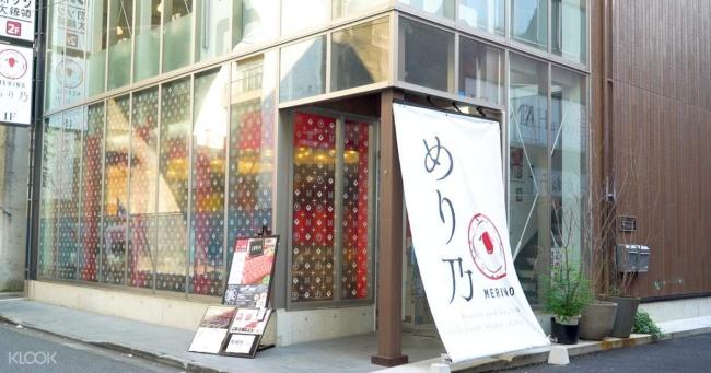 ร้านเด็ดโตเกียว