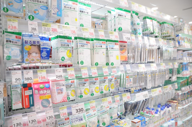 sugi drugstore