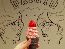 DAIMYO SOFTCREAM ร้าน soft cream ญี่ปุ่น สุดเก๋ที่น่าจับตามอง