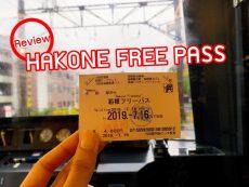 รีวิว เที่ยวด้วย Hakone Free Pass  บัตรสุดคุ้ม สนุกกับทริป 2 วัน ในฮาโกเน่