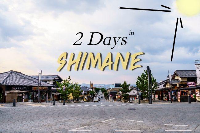 Review เที่ยวชิล Shimane ตามง่ายสุดฟิน 2 วัน สุดคุ้มด้วย 2 พาสการเดินทาง