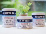 หมดกังวลนานาปัญหาเกี่ยวกับท้องระหว่างทริปเที่ยวญี่ปุ่น ด้วยยาสามัญญี่ปุ่น OHTA ISAN