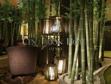 Centurion Hotel Ueno ที่พักใจกลางอุเอโนะ พร้อมอิ่มท้องกับร้านเนื้อย่างสุดพิเศษ
