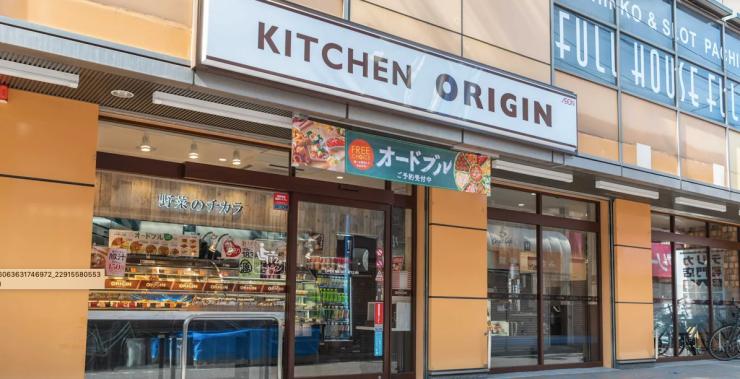 ร้านอาหารที่ญี่ปุ่น