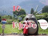 10 ที่เที่ยว คิวชู สุดคูล จุดเช็คอินสุด Unseen ที่ต้องไปแชะ