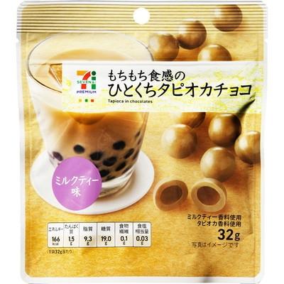 ชานมไข่มุก ญี่ปุ่น
