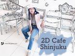 คาเฟ่ โตเกียว 2019 ที่พาคุณไปโลกการ์ตูน 2D Cafe Shinjuku