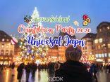 ฉลองคริสต์มาสไปกับ Universal Christmas และ USJ Countdown Party 2020 ที่ ญี่ปุ่น