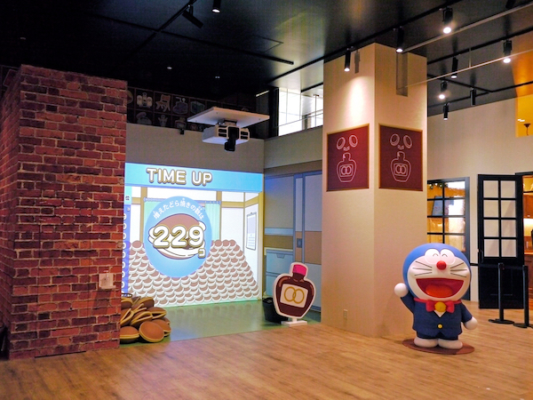 Doraemon future department store