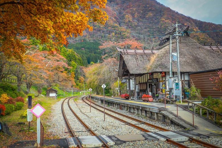 สถานียูโนะคามิ ออนเซ็น