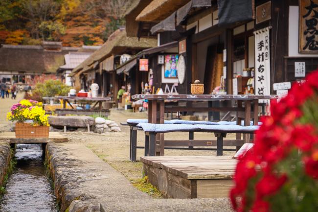 หมู่บ้านโออุจิจูกุ