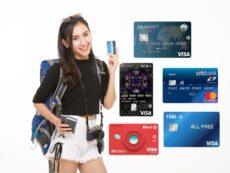 เปรียบเทียบ 5 travel card ธนาคารไหนดี ไปญี่ปุ่น ได้เรทดี ใช้ง่าย ต้องดู