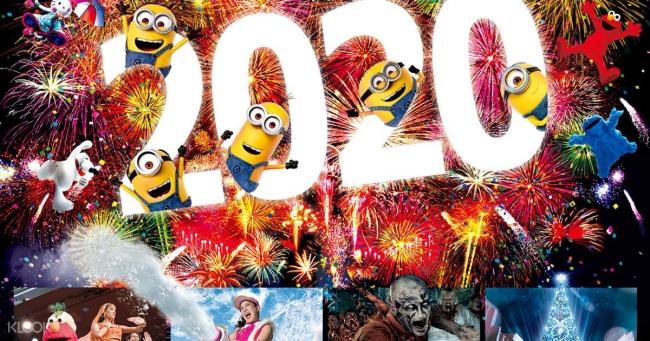 USJ Countdown Party 2020